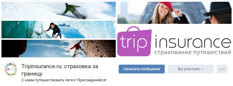 Tripinsurance.ru______________________-_Google_Chrome.jpg